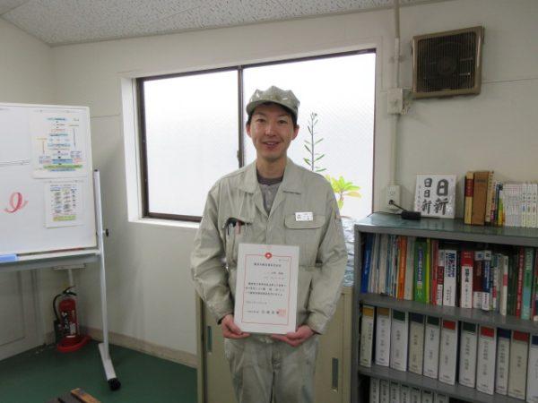職業訓練指導員免許証 取得